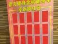 唐山远洋城店倍力健身卡限时抢购……