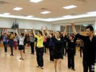 成人拉丁舞课开课啦,诚邀您的加入!