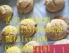 精致款式多样西式糕点面包烘培技术培训,一对一教学会