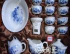 陶瓷茶具厂家,茶具图片,欧式浮雕茶具
