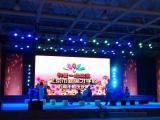 北京顺义舞台音响出租,顺义庆典专业灯光音