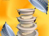 压铸厂直销led筒灯外壳/筒灯套件/出口产品/4寸开孔120贴片