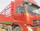 公司低价出售二手工程车,货车!!!