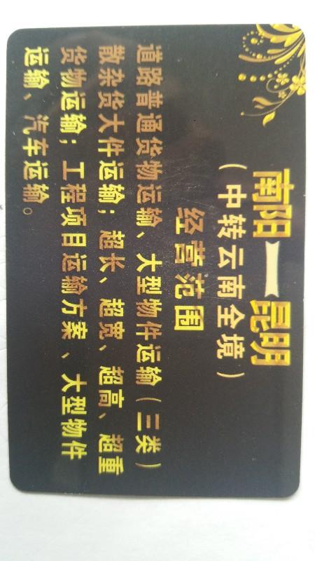 南阳到上海物流公司-货运专线