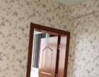 中山西路恒峰步行街小 3室2厅80平米 精装修 押一付三