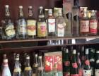 酒类回收的首选,旭日老酒