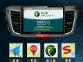 DvD导航及原车屏升级大屏安卓10.2寸电容专车专用导航