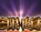 环球捕手招商加盟+Wei cj