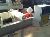 全自动水冲洗压滤机在煤炭行业