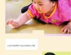 亲子园15周年系列活动 爱心大放送,宝宝快行