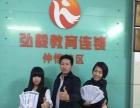 惠州仲恺哪里有淘宝 电商美工 网络推广培训?