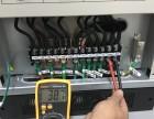 宝鸡UPS安装 巡检 移机 开机 维修 UPS不间断电源