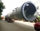 成都到嘉興貨運公司 轎車托運 機械設備運輸