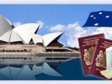 黄石签证代办公司提供专业澳洲半工半读留学签证预约服务