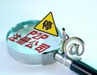广州白云注册服装外贸公司需要什么要求