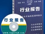中国工业气体行业市场行情发展趋势及投资前景预测报告