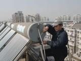 台州椒江志高热水器维修-在线预约报修
