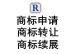 深圳龙岗专利转让