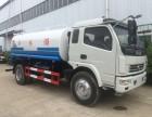 东风工程洒水车油罐车5吨8吨低价出售
