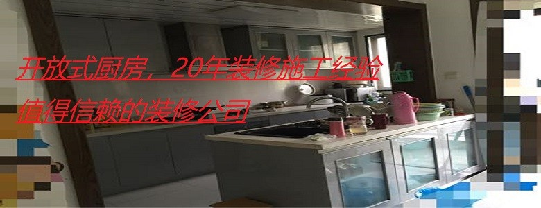 上海清包装修施工队二手房装修办公室店铺厂房装修