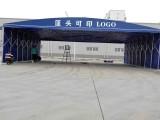 鄭州廠家定做大型推拉蓬伸縮蓬折疊篷防雨蓬