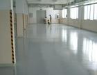 廉江地坪漆厂家如何施工 水泥地板刷环氧漆 13元起