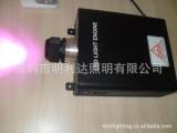 45w光纤控制器/LED光源器/光源发生器/45w光源机器/光纤