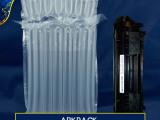 厂家直销 艾贝克硒鼓专用8柱充气柱包装 物流安全运输缓冲易碎品