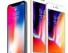 新到手的苹果手机颜色发现不是很喜欢看见请领走,不讲价