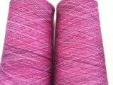 环锭纺 固体腈纶21S  段染纱线  编织袜子毛衣