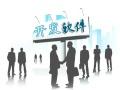 河北直销软件开发 直销系统制作公司