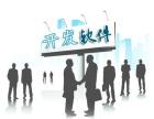 天津 购物返利积分系统软件设计开发