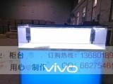 供应步步高V-527手机展示柜.转角柜.配件柜