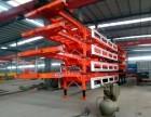 乐山40英尺  48英尺集装箱骨架半挂车专卖货车厂家