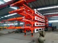 衡阳40英尺  48英尺集装箱骨架半挂车专卖货车厂家