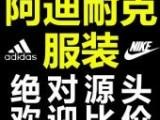 原单潮服福神evisu2018联名款招实力代理