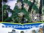 张家界森林公园暑假旅游线路推荐