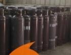大连市专业送液化气罐学校工地小吃租售新钢瓶