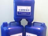 塑胶抗菌剂,面料抗菌整理剂,纺织防螨虫剂