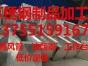 湘潭酒店【厨房设备,排烟管道,油烟罩,离心风机】