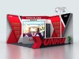 第十九届中国重庆零售业博览会,展位搭建,特装搭建