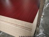 2.5mm环保刨花板贴面板饰面板家具橱柜衣柜板生产厂家