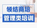 郑州销售员培训课程
