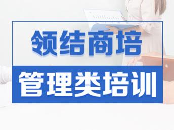 烟台网络营销培训公司