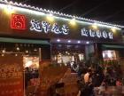上海宽窄巷子串串香-宽窄巷子串串香加盟-新手创业首选