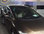 本田杰德 2014款 1.8L 自动 轿车 本田杰德 2014款