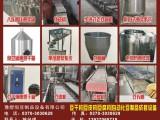 延安市 豆浆煮浆机自主创新获得新发展