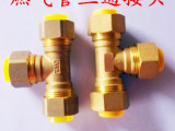 全铜 不锈钢燃气管4分5分6分内丝三通转快接 燃气波纹管专用三通