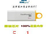 厂家批发金斯顿DTIG4 优盘u盘 高速usb3.0 原装正品