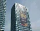 胶州端写字楼,宝龙中心开始招商了